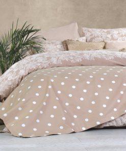 Κουβέρτα Πικέ Υπέρδιπλη POSTO της NEF-NEF (230x240) BEIGE