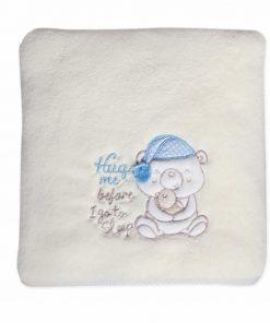 Βρεφική Fleece Κουβέρτα Κούνιας (bebe) HAPPY DREAMS της NEF-NEF