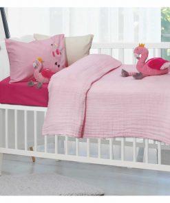 Βρεφική Κουβέρτα Αγκαλιάς (bebe) Relax 6477 της Das Home