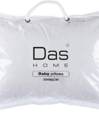 Βρεφικό Μαξιλάρι Ύπνου 1060 της Das Home