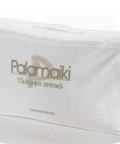Πουπουλένιο Πάπλωμα Υπέρδιπλο 95/5 της Palamaiki