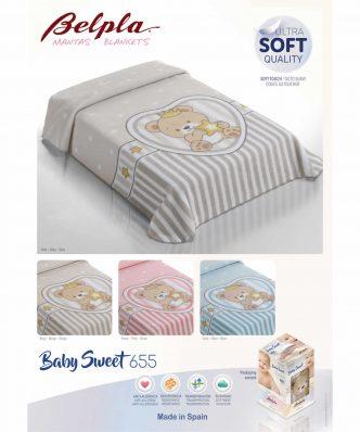Βρεφική Βελουτέ Κουβέρτα Κούνιας BELPLA Ster Baby SWEET 655 Ισπανίας