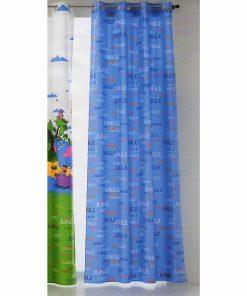 Έτοιμη Παιδική Κουρτίνα (150x280) με τρουκς JUNGLA BLUE ψηφιακής εκτύπωσης