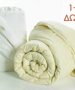1+1 Πουπουλένιο Πάπλωμα Μονό 50/50 της Palamaiki με Aloe Vera