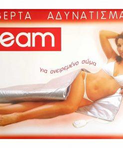 Ηλεκτρική Κουβέρτα ΑΔΥΝΑΤΙΣΜΑΤΟΣ - SAUNA διπλή (140x155) της DREAM (Ελληνικής Κατασκευής) + ΔΩΡΟ η κρέμα σύσφιξης