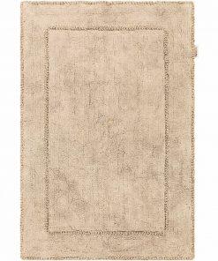 Παιδικό Χαλί FUN της Guy Laroche (100x150) NATURAL