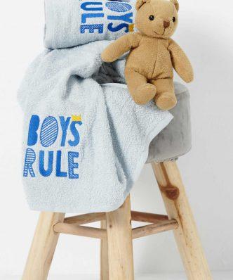 Σετ Παιδικές Πετσέτες Μπάνιου (2 τμχ.) Kids Bath BOYS RULE της Palamaiki (40x60+70x140)