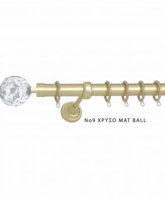 Σετ Μεταλικό Κουρτινόξυλο No 9 ΧΡΥΣΟ ΜΑΤ BALL της Import Hellas (Φ25, 140-250cm)