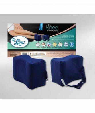 Ανατομικό Μαξιλάρι The Knee anatomic Pillow (25x20+15) της La Luna