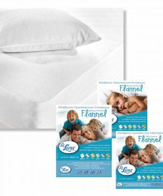 Αδιάβροχο, Φανελένιο Προστατευτικό κάλυμμα μαξιλαριού Flannel Pillow Protector (set) της La Luna5200421401676