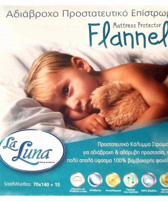 Βρεφικό αδιάβροχο, Φανελένιο Προστατευτικό κάλυμμα στρώματος Κούνιας Flannel Mattress Protector της La Luna