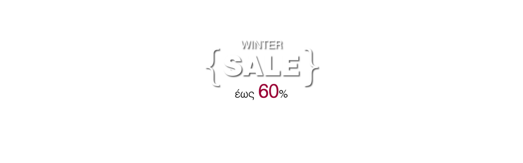 Winter SALE έως 60%