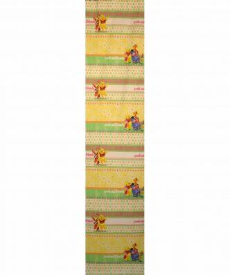 Winnie Pooh - HONEYDAY 20 Παιδική Κουρτίνα με Τιράντες της DISNEY / VASILAS Home (140x290)
