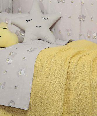 Βρεφική (bebe) Κουβέρτα Αγκαλιάς SMOOTH MUSTARD της NEF-NEF (80x110)