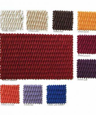 Ζευγάρι Ελαστικό Κάλυμμα Καρέκλας (μόνο κάθισμα) ATENAS - (20 Χρώματα)