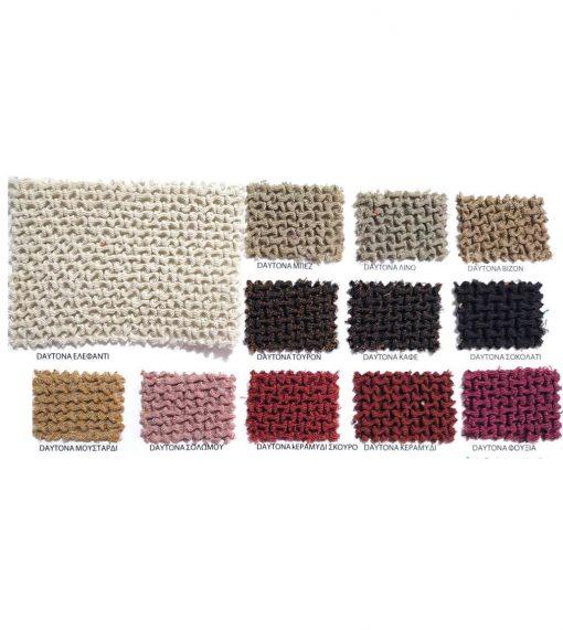 Ελαστικό Κάλυμμα 2θέσιου Καναπέ DAYTONA (120 έως 190) - (26 Χρώματα)