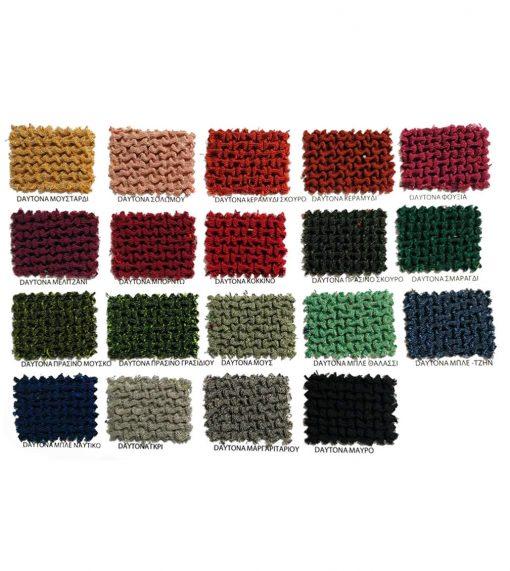 Ελαστικό Κάλυμμα Πολυθρόνας DAYTONA (70 έως 110) - (26 Χρώματα)