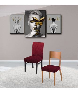 Ζευγάρι Ελαστικό Κάλυμμα Καρέκλας (κάθισμα - πλάτη) SABRINA BORDO της Sb Home