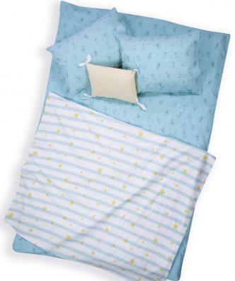 Πικέ Παιδική Κουβέρτα Μονή FRESH LINE της NEF-NEF (160x240) AQUA